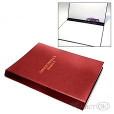Папка для дипломных работ красн. (без бумаги) 10ДР01 / Канцбург