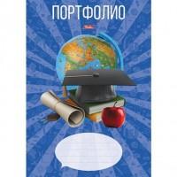 Портфолио 16Пу4_14265 для учеников 1-11 классов А4 16л