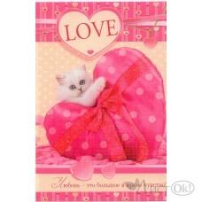 Открытка LOVE. Любовь - это большое и яркое чувство!/Kiss-мяу/073.115/ Мир поздравлений