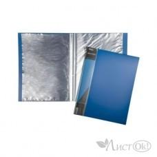 Папка 10 файлов Standard 600 мкм синяя 9мм 10AV4_00109 Hatber