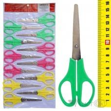 Ножницы 16см, эргоном.ручки, закруглённые безопасные лезвия, ассорти 4546