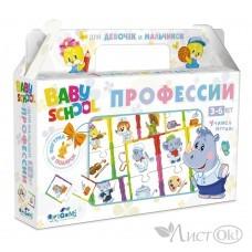 Игра настольная Для Малышей. Чем.+фигурка. Профессии. 03436 Оригами