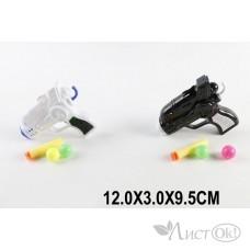 Бластер 12см с патронами, шарами в пакете 2 вида 5813-4 КНР