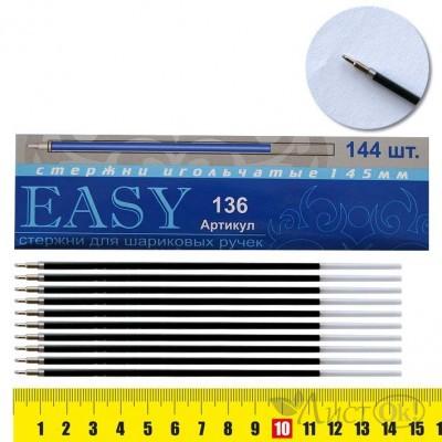 Стержень масло 136 синий игольчатый, 0,5мм/145 мм J.Otten /144 /1440 /14400 /0