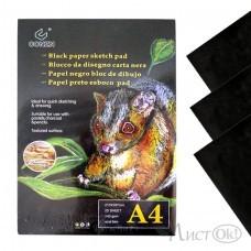 Бумага А4, 140 гр/м, блокнот 25 листов, цена за блокнот черная, 0061,