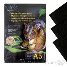Бумага А5, 140 гр/м, блокнот 25 листов, цена за блокнот черная, 0069,