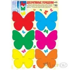 Наклейка *Н-10367 Бабочки одноцветные, многоразовые в инд.пакете 300*415 Сфера /1 /0 /10 /0