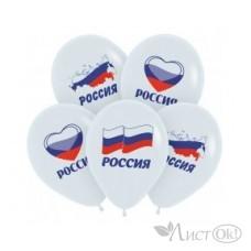 Шарик возд. латекс Россия Триколор, Белый Пастель, 2ст (цена за шт) 612120 Sempertex