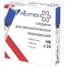 Стержни для автокарандаша Attomex 0,5мм НВ 12шт 5011400 deVente