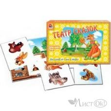 Игра Театр сказок-1. (Игра настольно-печатная из картона) С-861 Радуга