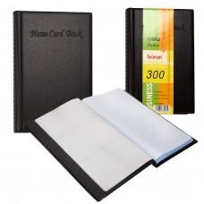 Визитница на 300 карточек, 11х25см, экокожа 1060283