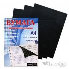 Бумага копировальная, черная, А-4, 100 листов/ Josef Otten