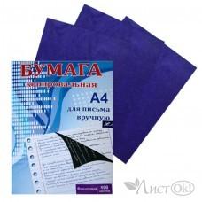 Бумага копировальная, фиолет, А-4, 100 листов/ Josef Otten