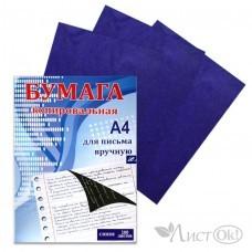 Бумага копировальная, синяя, А-4, 100 листов/ Josef Otten