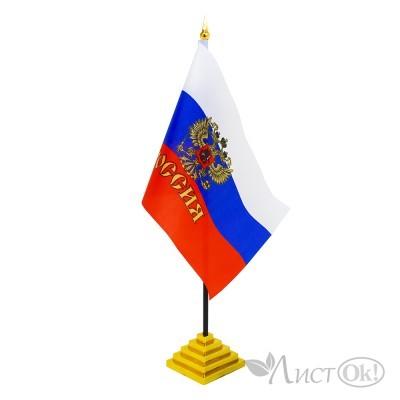 Сувенир Флаг 307