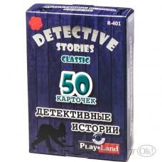 Игра карточная Детективные истории. Классик 12+ R-401 Play Land
