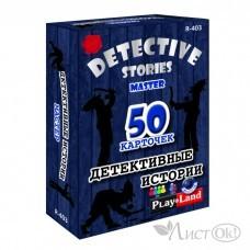 Игра карточная Детективные истории. Мастер 12+ R-403 Play Land