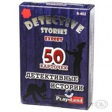 Игра карточная Детективные истории. Эксперт 12+ R-402 Play Land
