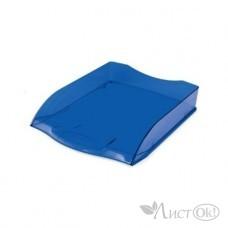 Лоток для бумаг горизонтальный 340х280х70 синий тонированный ML_34023 Hatber