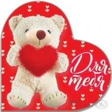 Валентинка Для тебя! мини 70*70 41515 Русский дизайн