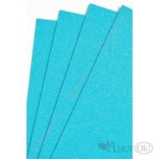 Фоамиран глиттерный лист А4 2мм бирюзовый №008 807-133