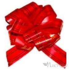 Бант оформительский - шар Золотое сечение, 5 см. красный БЛ-6489 Миленд