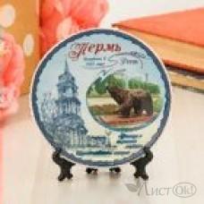 Тарелка керамика «Пермский медведь» композиция, 10 см 108180