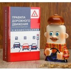 Штоф фарфоровый «Водитель», в упаковке книге 3262824