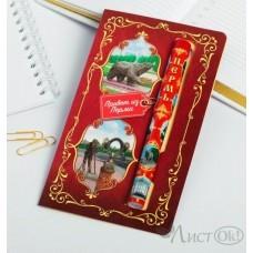 Ручка на открытке «Пермь», 12,6  х 1,1 см 3898852