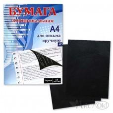 Бумага копировальная, черная, А-4, 50 листов/ Josef Otten