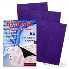 Бумага копировальная, фиолет, А-4, 50 листов/ Josef Otten