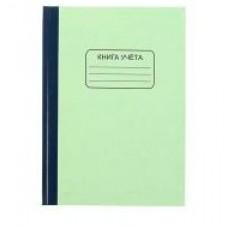 Книга учета 96л. К-08 карт.обл.,блок №2, линейка,зеленая обложка Краснокамск