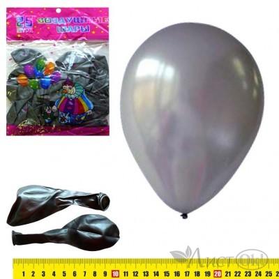 Шарик воздушный резина 167-12
