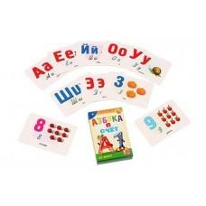 Игра карточная обучающая