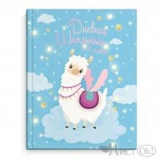 Дневник для мл.кл(1-4) А5+ 48л., 7БЦ, глян.лам.