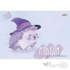 Альбом для рис. 20л. А4