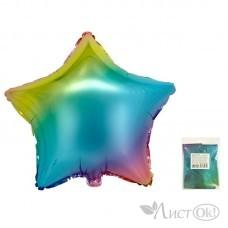 Шарик воздушный фольгированный Звезда Радужный в упаковке / Yellow-Blue-Red Ombre 18