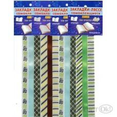 Закладка -ляссе самоклеящиеся Модные галстуки 3-20-0003 Миленд
