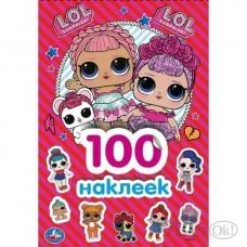Альбом наклеек «Лол» 100шт, А5, 4стр 04411-6 Умка