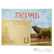 Магнит с блокнотом «Пермь» 707784