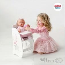 Игрушка стульчик для кормления с мягким сиденьем. 570*260*225мм 73319 ТМ Манюня
