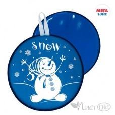 Ледянка мягкая диаметр 35см, с принтом,  цвет: голубой МТ13117 Мега Тойс
