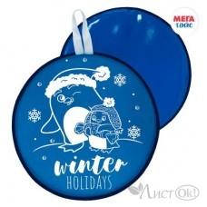 Ледянка мягкая диаметр 46,5см, с принтом,  цвет: голубой МТ13317 Мега Тойс