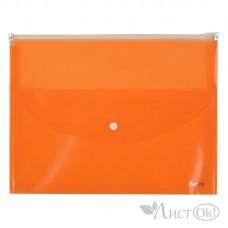 Папка-конверт zip-lock, 2 отделения, A4, оранжевая 1430-12-A Axent