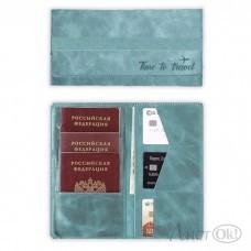 Обложка -Органайзер для путешествий, бирюзовый, размер 115х204 мм, блинтовое тиснение 52926 Феникс+