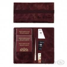 Обложка -Органайзер для путешествий, коричневый, размер 115х204 мм, блинтовое тиснение 52925 Феникс+