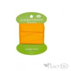 Лента декоративная атласная шир 15мм  дл 3м оранжевая 2-615/04 Альт
