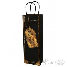 Пакет бутылочный бумага Крафт