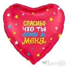 Шарик воздушный фольгированный Agura Сердце