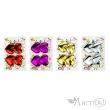 Набор из заколок-зажимов для волос Сердечки блестящие, 2 шт Т18547 Lukky Fashion